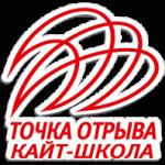 Кайт станция Точка отрыва Крым