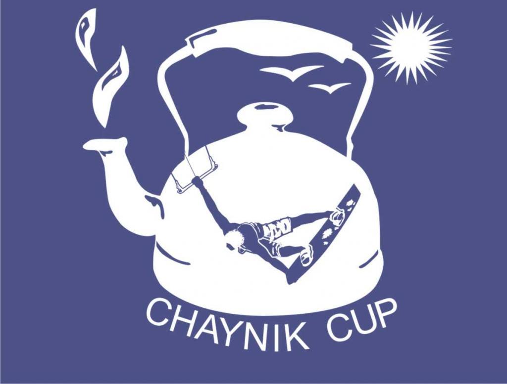Соревнования для кайтеров -любителей «CHAYNIK-CUP» Крым